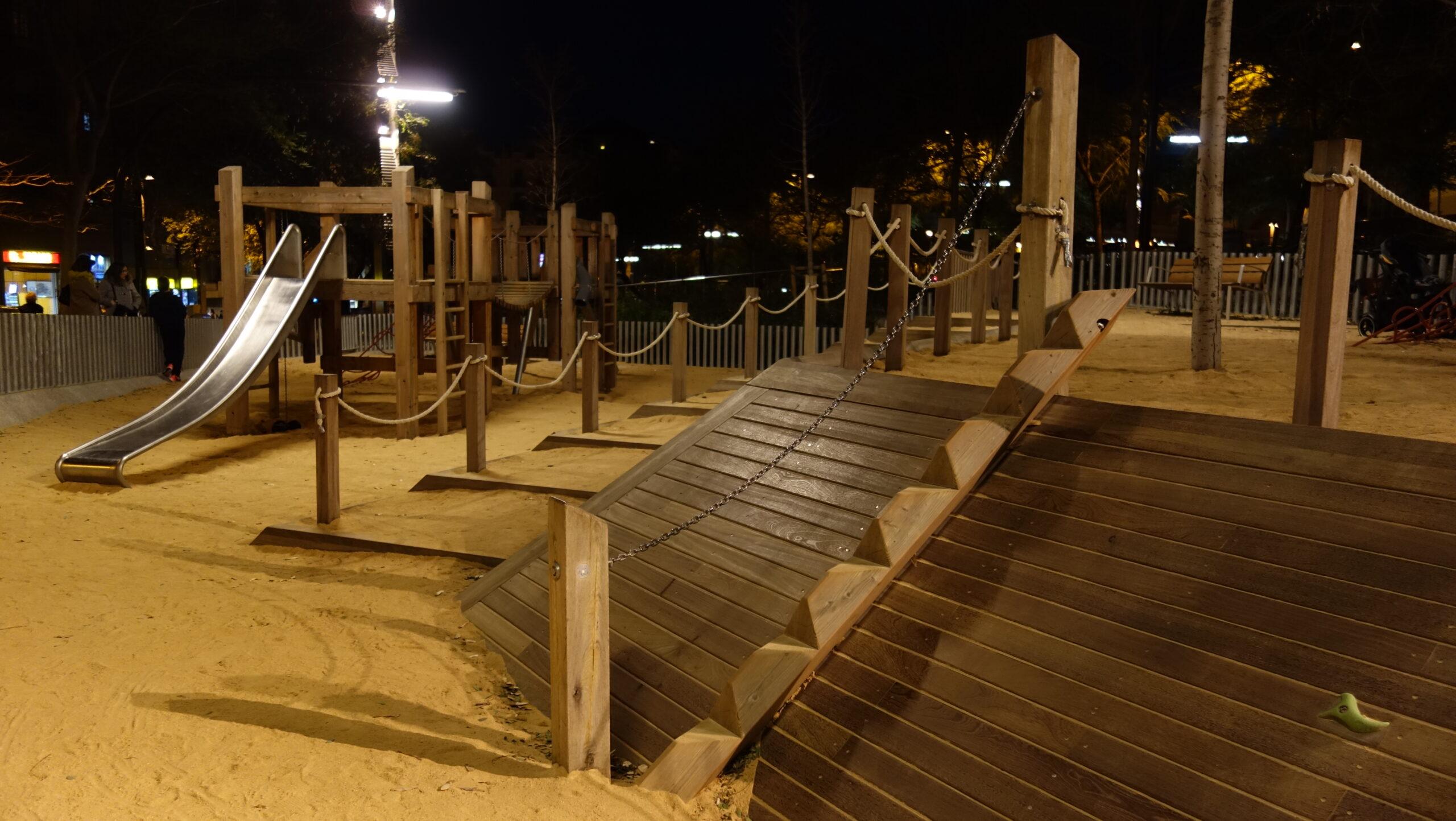 Place zabaw wBarcelonie